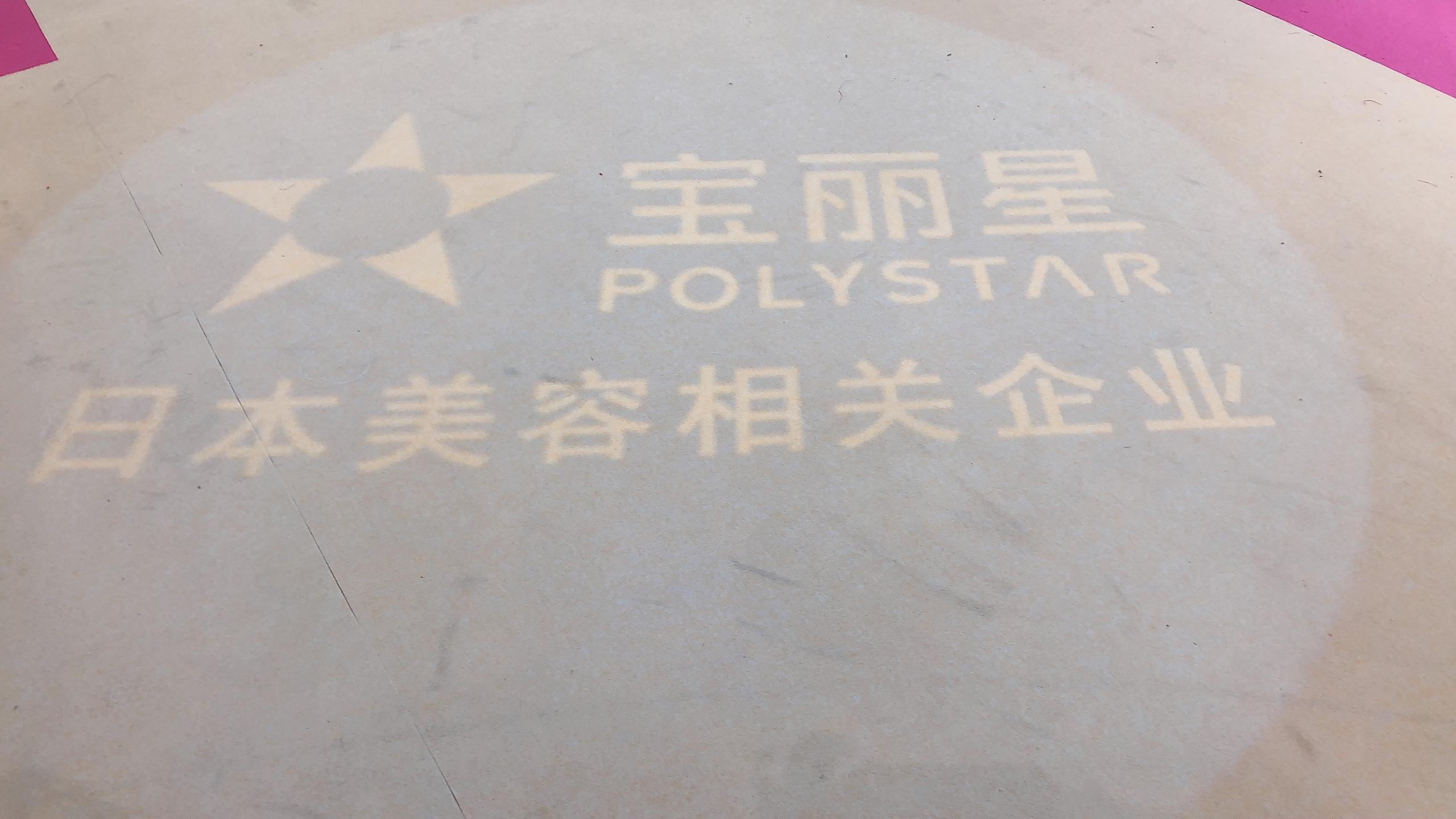 2019中国CBEの現場特集(1)