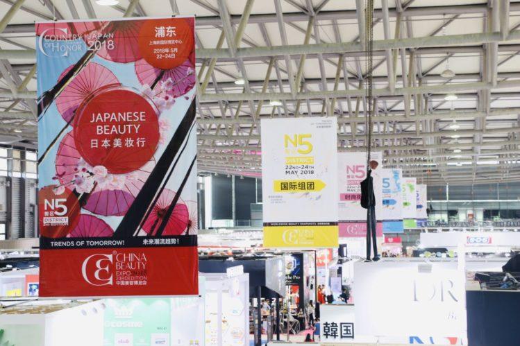 2019年上海CBE開催