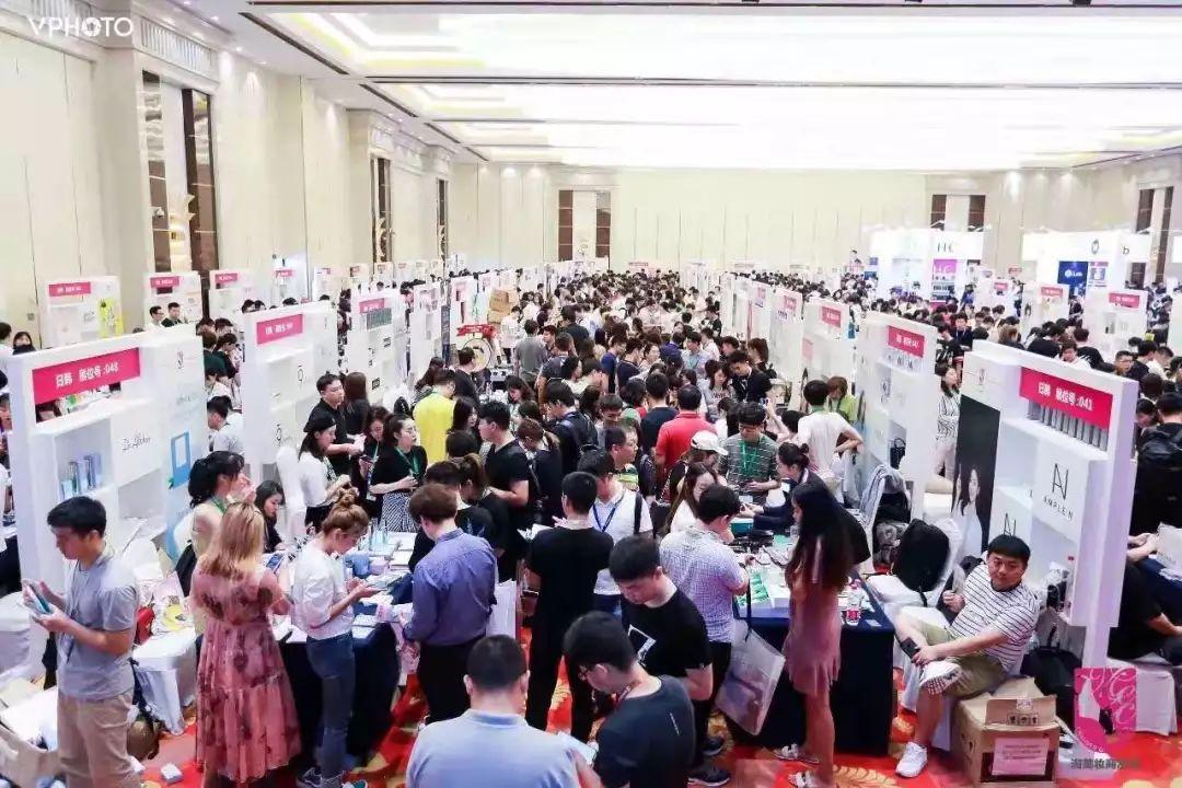 中国化粧品業界最大級のマッチング会出展レポート
