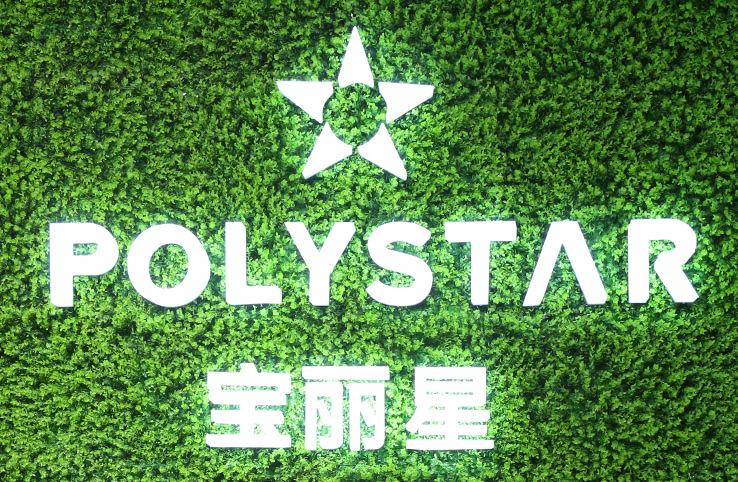 ポリスター 日本企業中国市場進出攻略をサポートするプロ集団