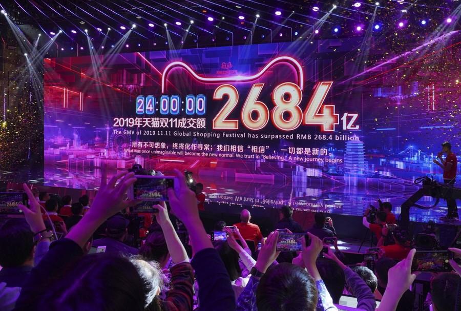 2019年中国「独身の日」アリババ過去最高記録を更新