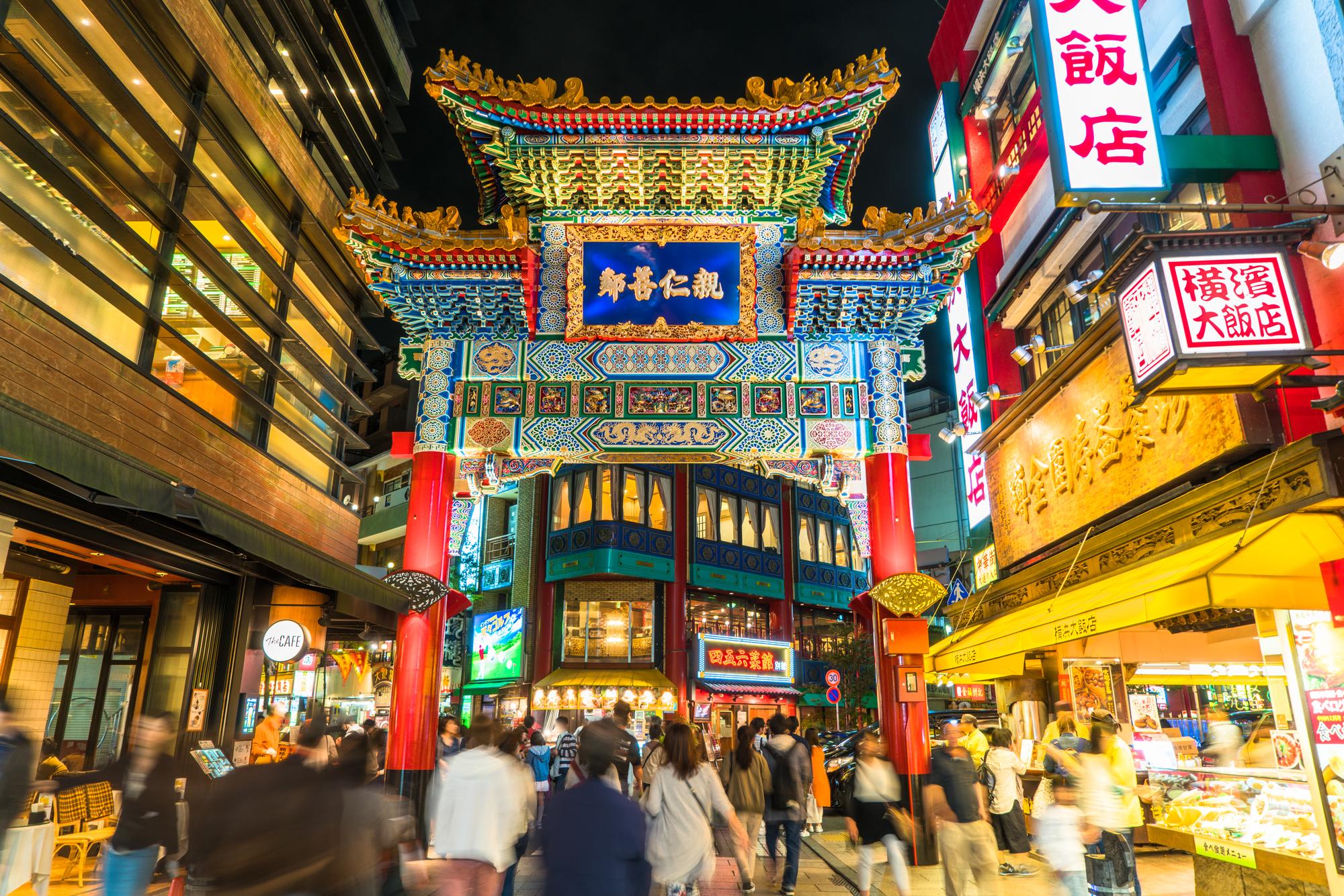 中国との出会いの場所 横浜中華街の歴史とコンサルティングの始まり