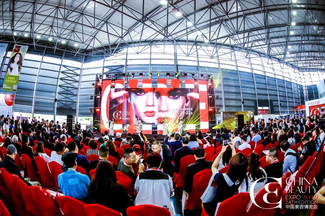 今年も開催、中国最大級の化粧品・美容用品の展示会CBEとポリスターとの歴史