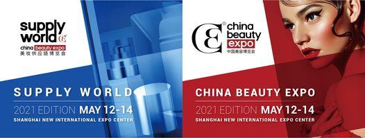 【日用品・化粧品・食品を扱うメーカー様】「CHINA BEAUTY EXPO 2021」開催決定